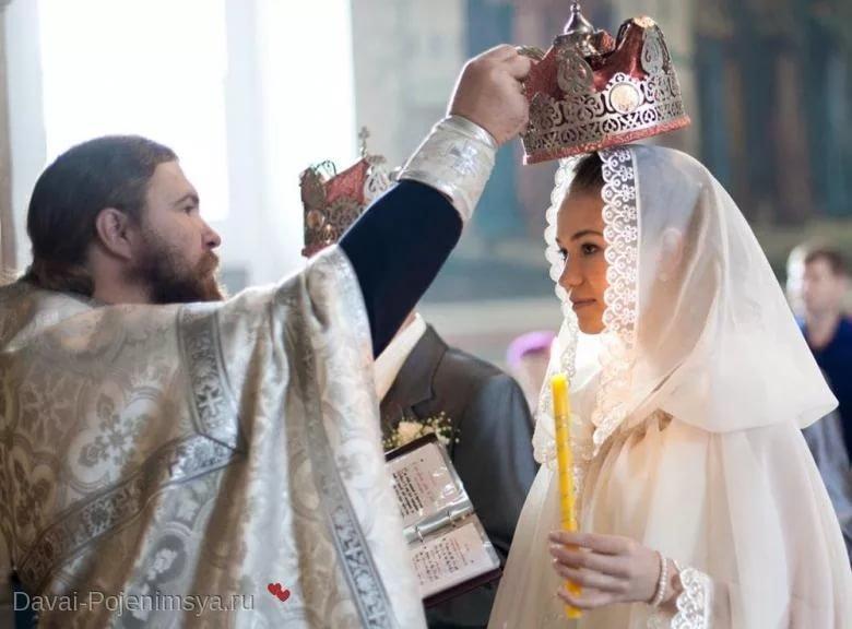 Что об этом думает православная церковь?