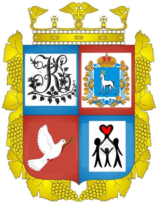 Картинки придуманные герб
