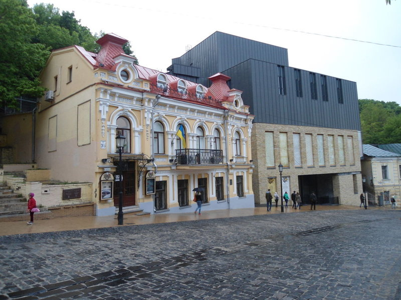 Драматургический театр на Подоле