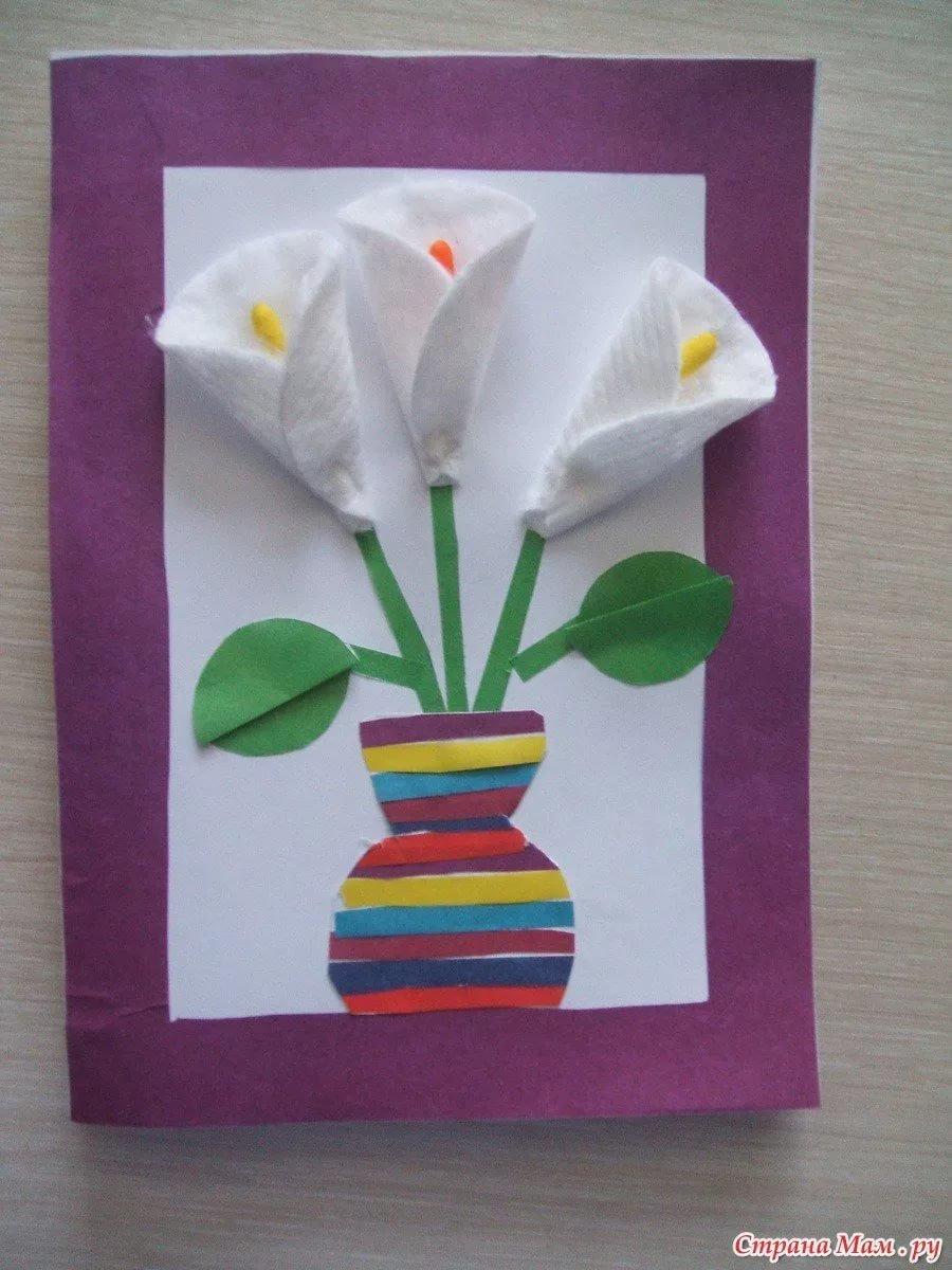Сделать открытку для мамы к 8 марта, лет совместной жизни