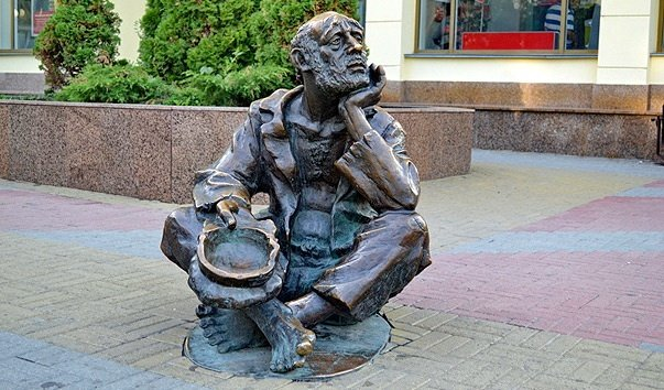 Памятник профессиональному нищему: описание, фото, контакты, гиды ... Фотографии