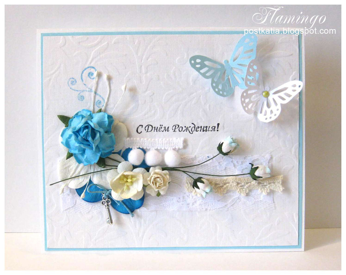 Скрапбукинг нежные открытки с днем рождения, пупсику открытки