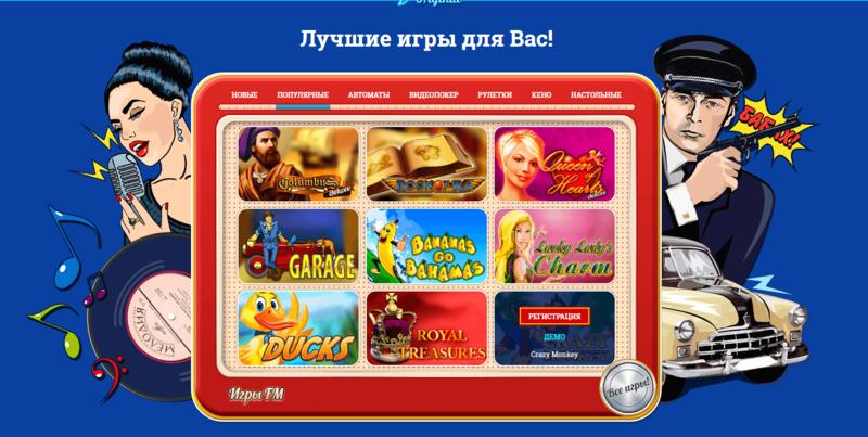 grati-v-kazino-vulkan-chempon
