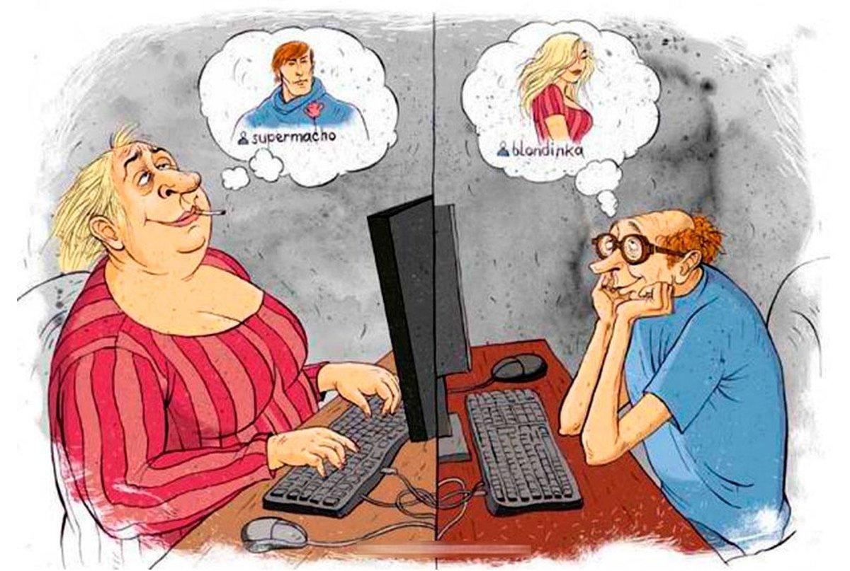 интернете сидим на сайте знакомств в почему мы