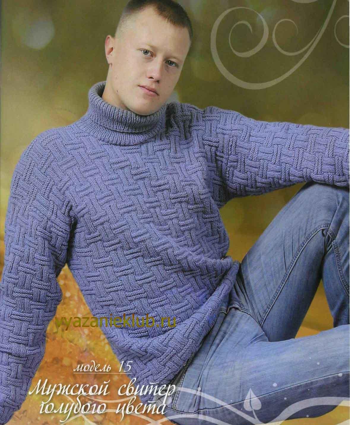Вязания спицами узора на мужской полувер