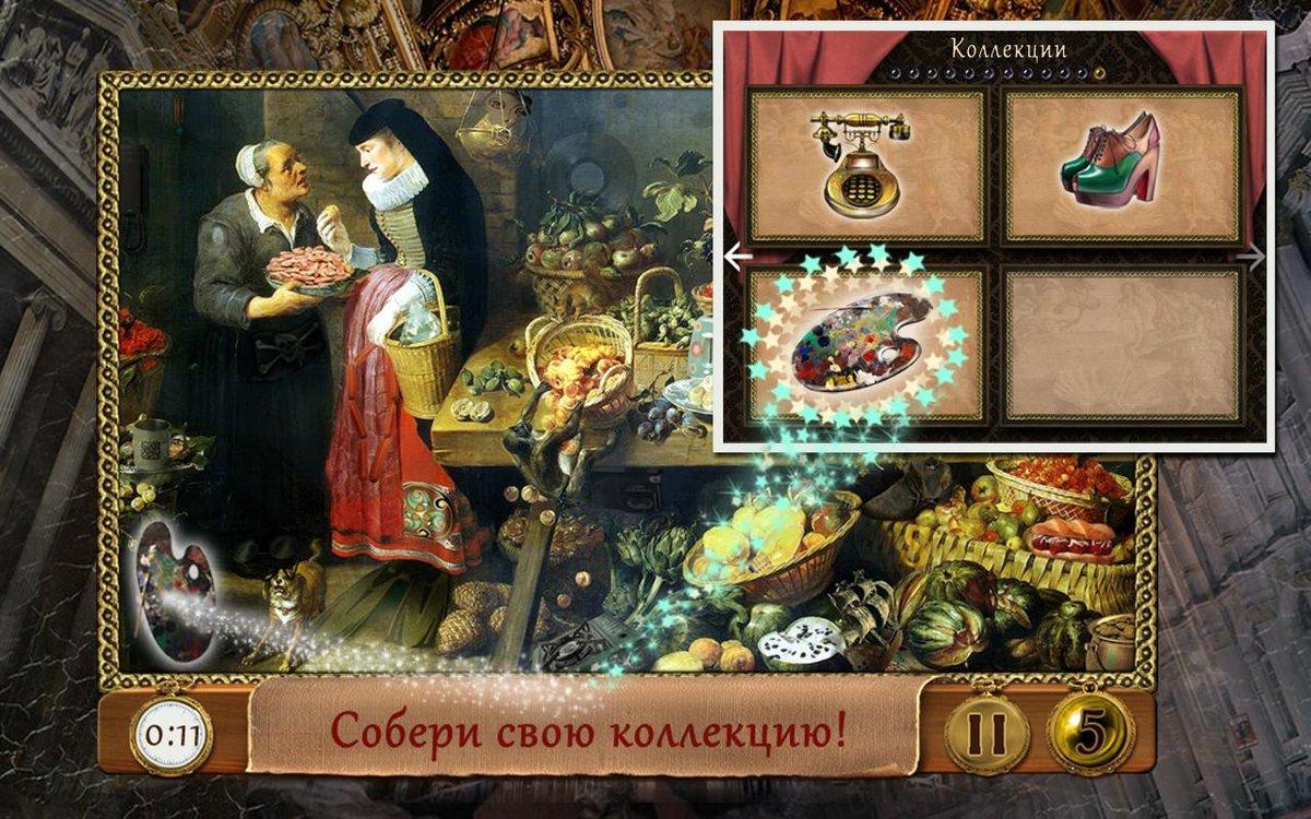 Игры поиск предметов коллекция игр, спускают сперму поочереди в пизду
