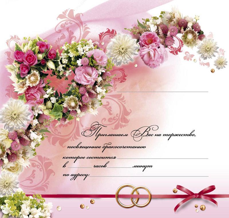 будет картинки для открыток или пригласительных на свадьбу они при