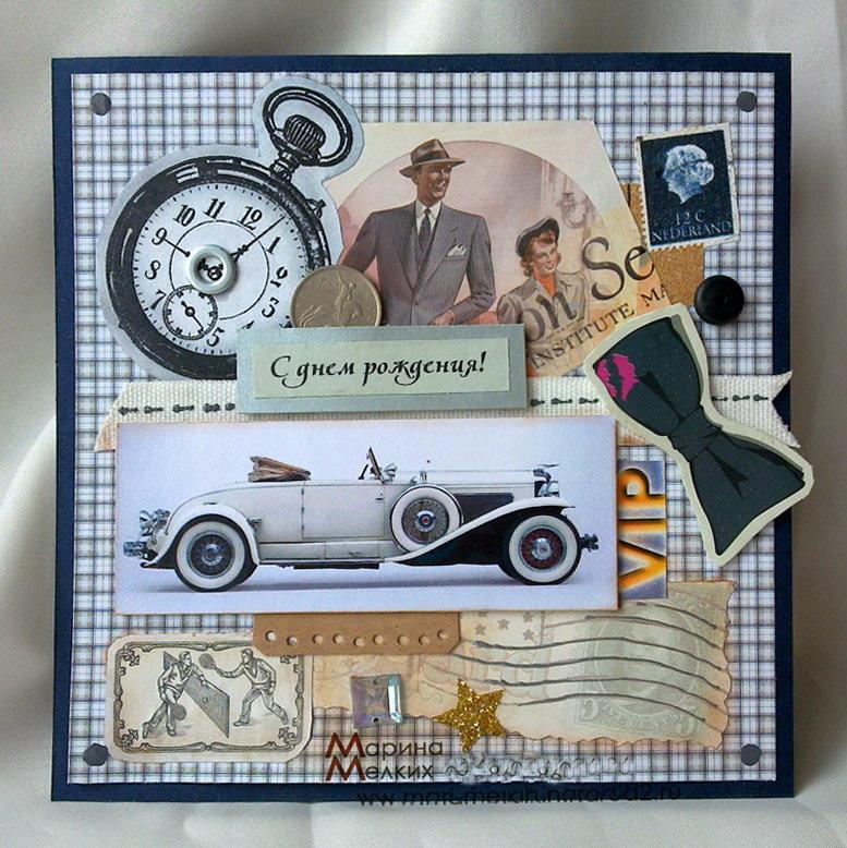 Мужская открытка с днем рождения скрап, открытки открытки юбилеем