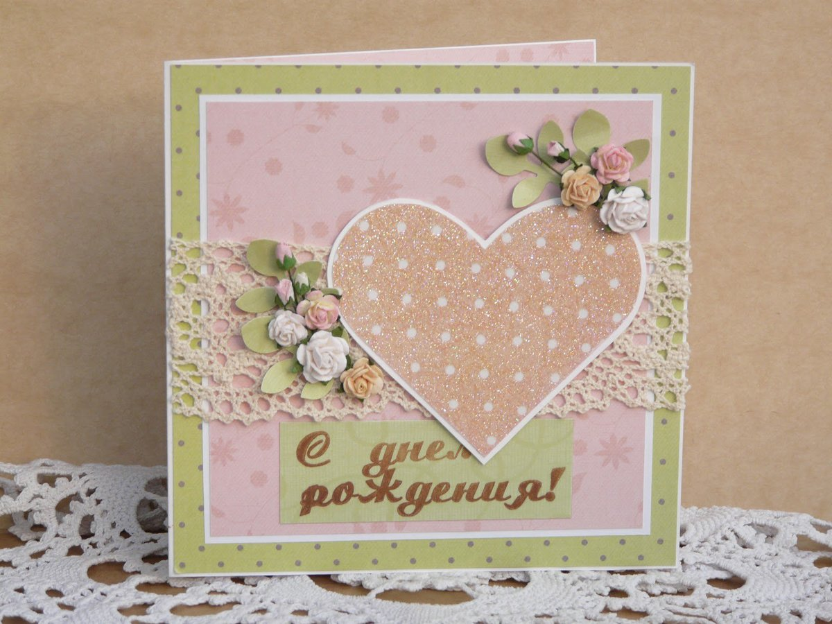 Открытка, открытки с днем рождения в технике скрапбукинг подруге