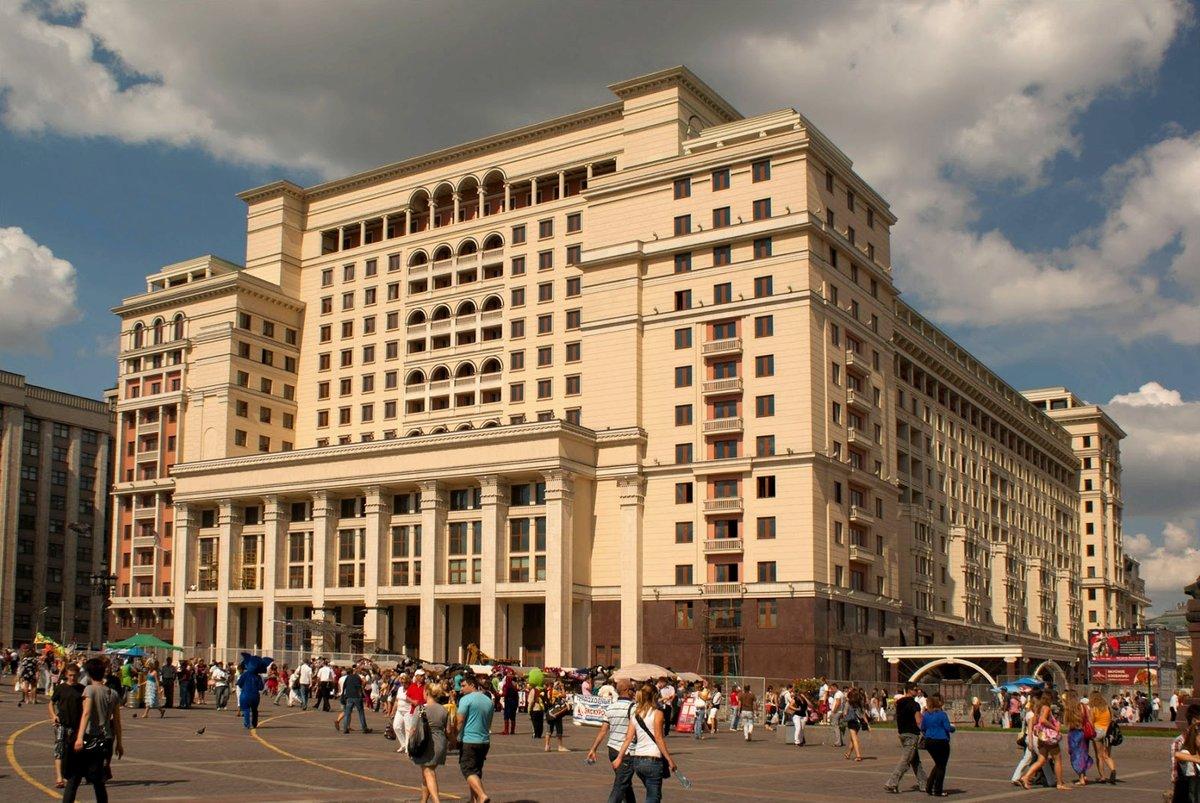 шашлычок фото гостиницы москва в москве поздравил макрона