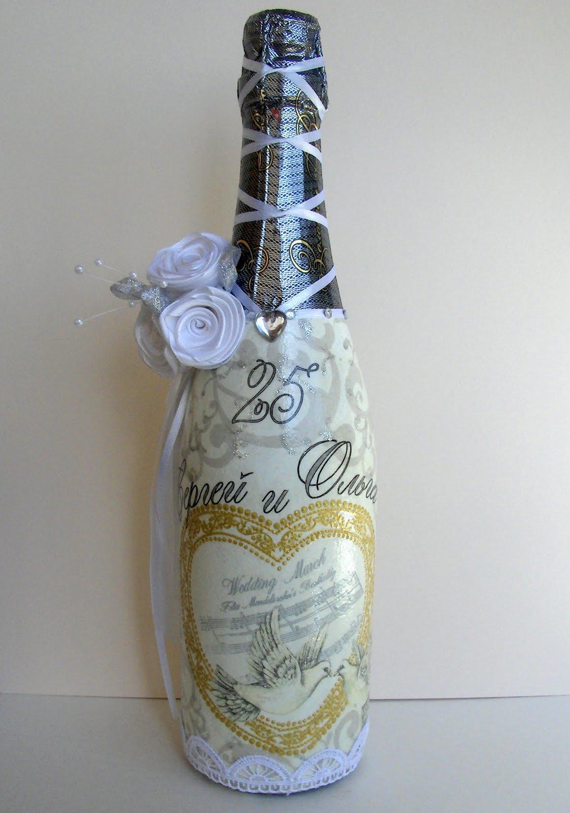 Свадебные бутылки с открытками декупаж, картинки выборы