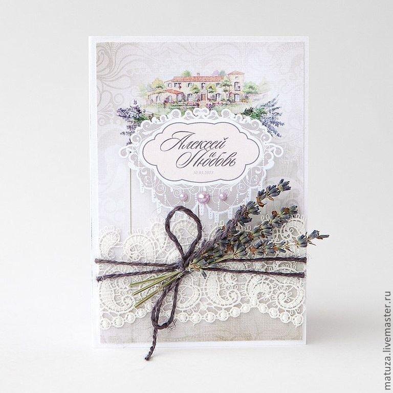 Открытка прованс свадьба, открытка празднику