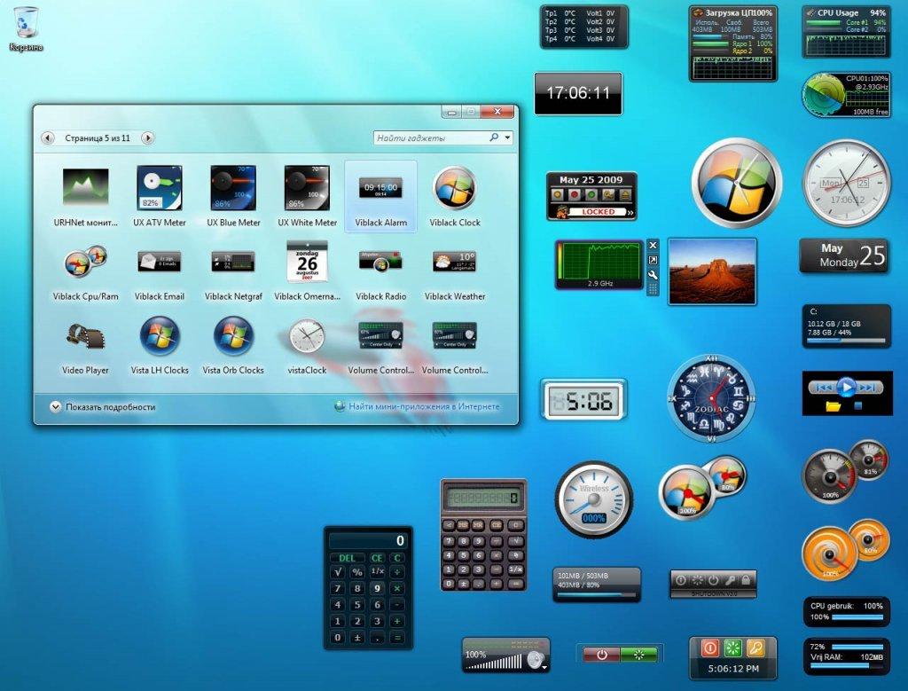доме газовое виджеты для компьютера картинки конструкции