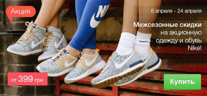 Женская одежда, обувь и аксессуары - Интернет-магазин Rozetka.ua ... 7cff2124f21