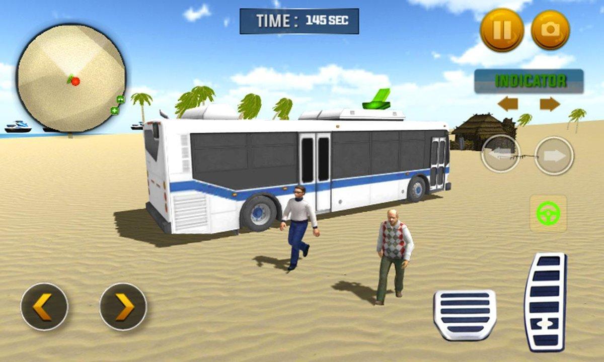 знакомились ли вы в автобусе