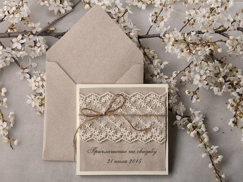 Приглашение на свадьбу рустик
