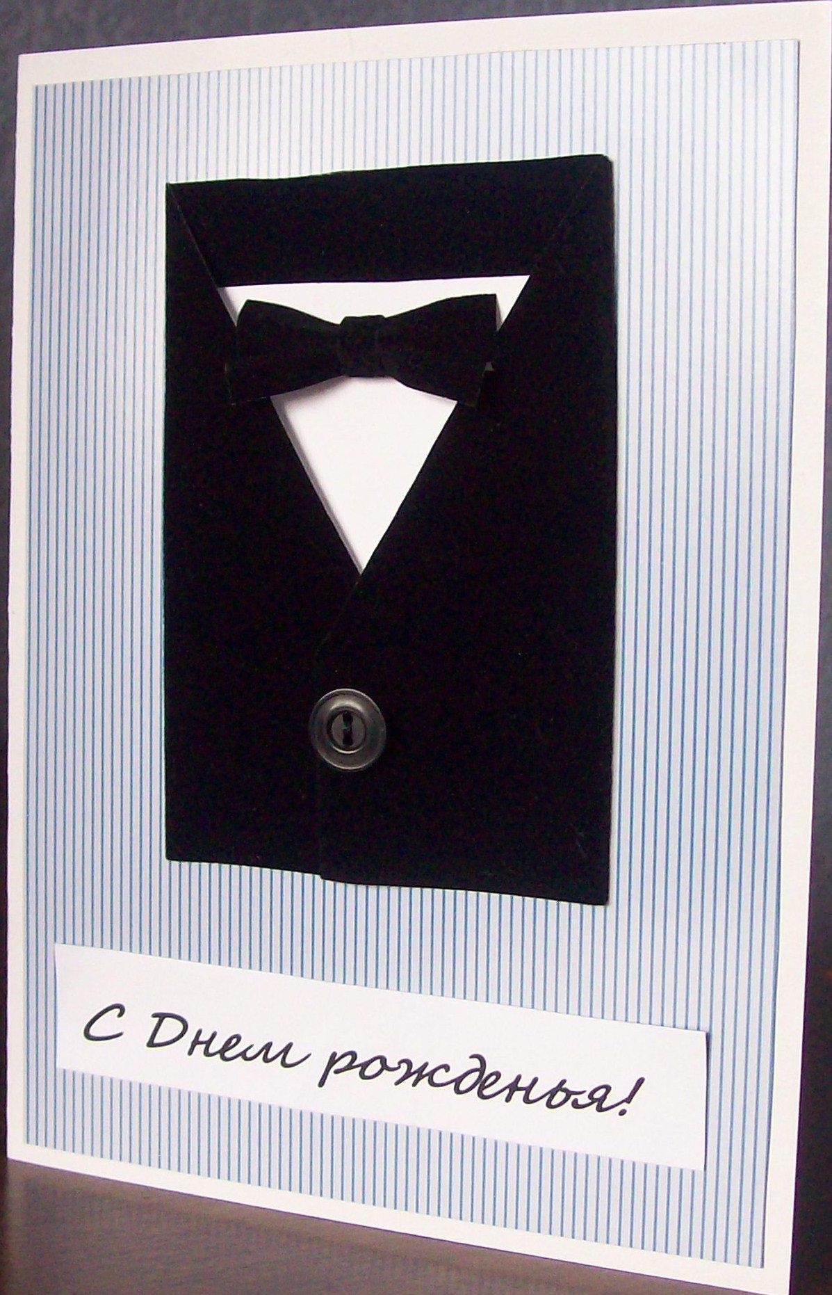 Якубович, открытка на 23 февраля смокинг в виде сердца