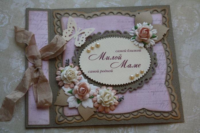 Ночи, открытка к дню матери скрапбукинг