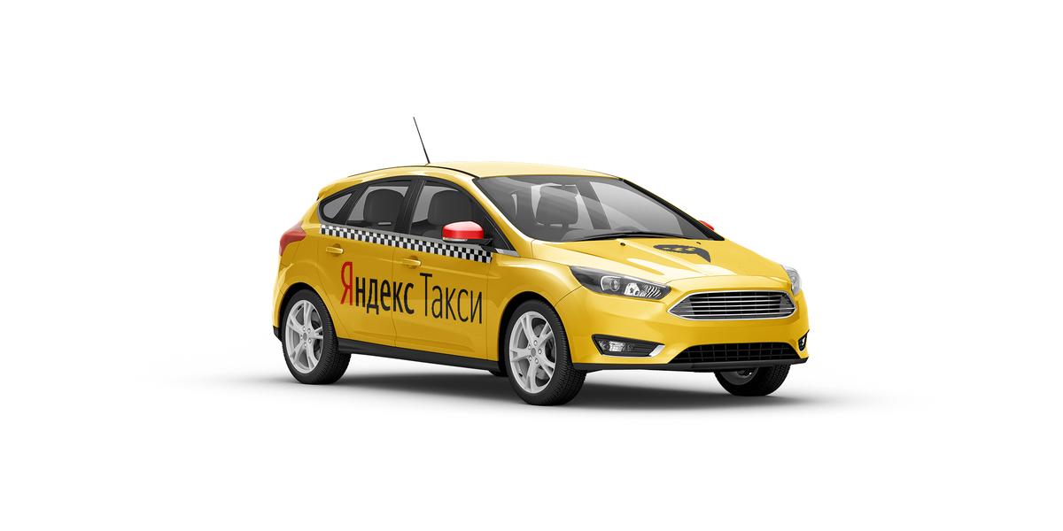 яндекс такси как устроиться водителем в ульяновске