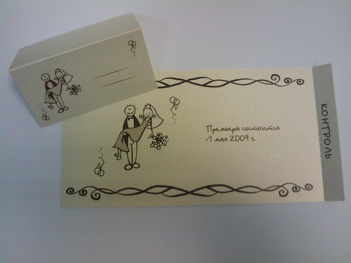 Приглашения примеры открытки