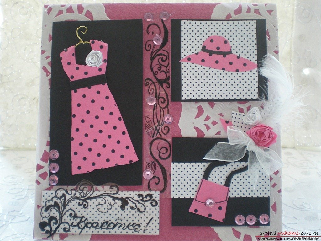 Сделать красивую, поздравительная открытка с тканью
