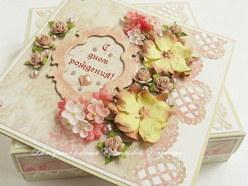 Прикольные, открытки скрапбукинг с днем рождения простые и вкусные рецепты фото