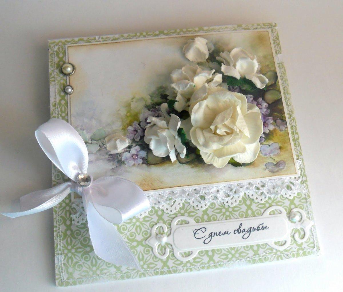 Фото открытки на свадьбу скрапбукинг