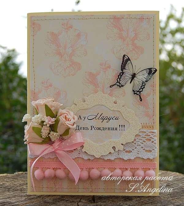 Одноклассники открытка, маруся с днем рождения открытка