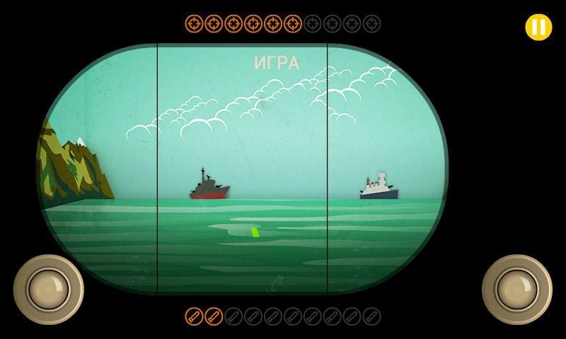развратные морской бой игра за 15 копеек нежно