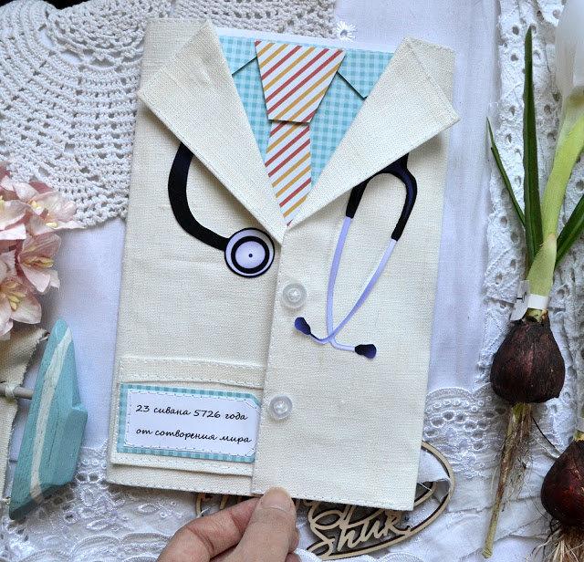 Скрап открытка врачу, для поздравлений днем