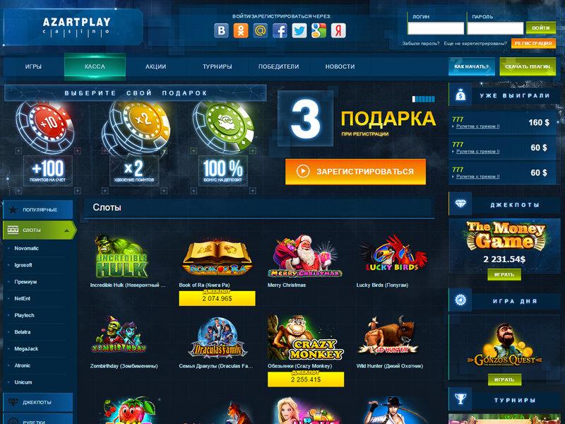 Отзывы онлайн казино lucky-play отмывание денег интернет казино
