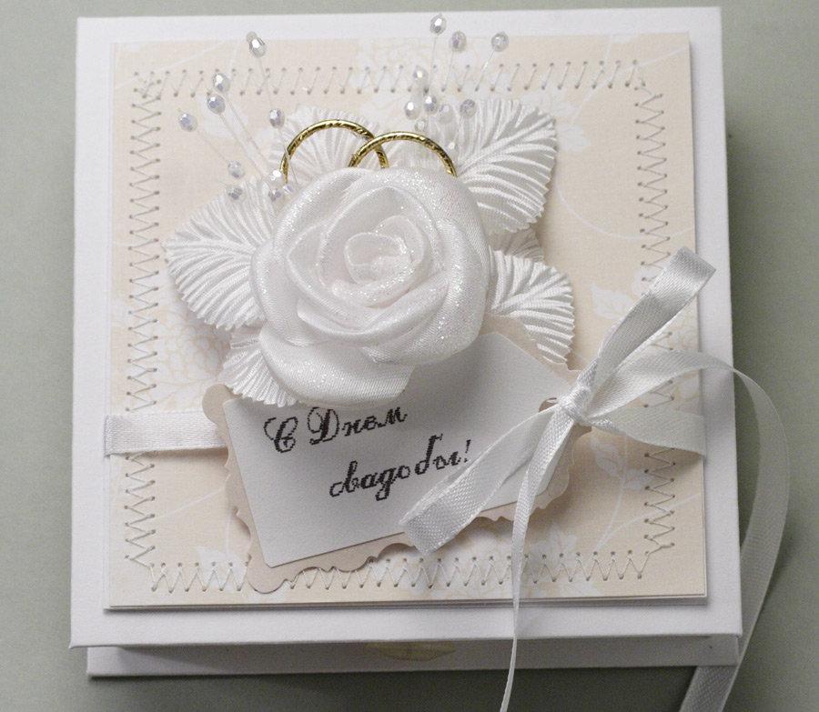 Делаем своими руками открытку на свадьбу, открытки театр поздравительная