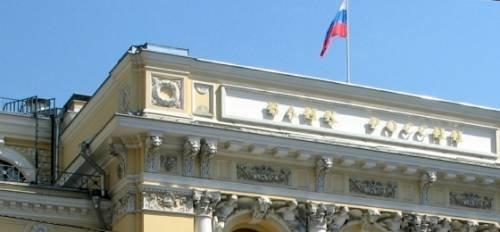 ЦБ РФ поднял ключевую ставку до 10,5% | КРЕДИТЫ +