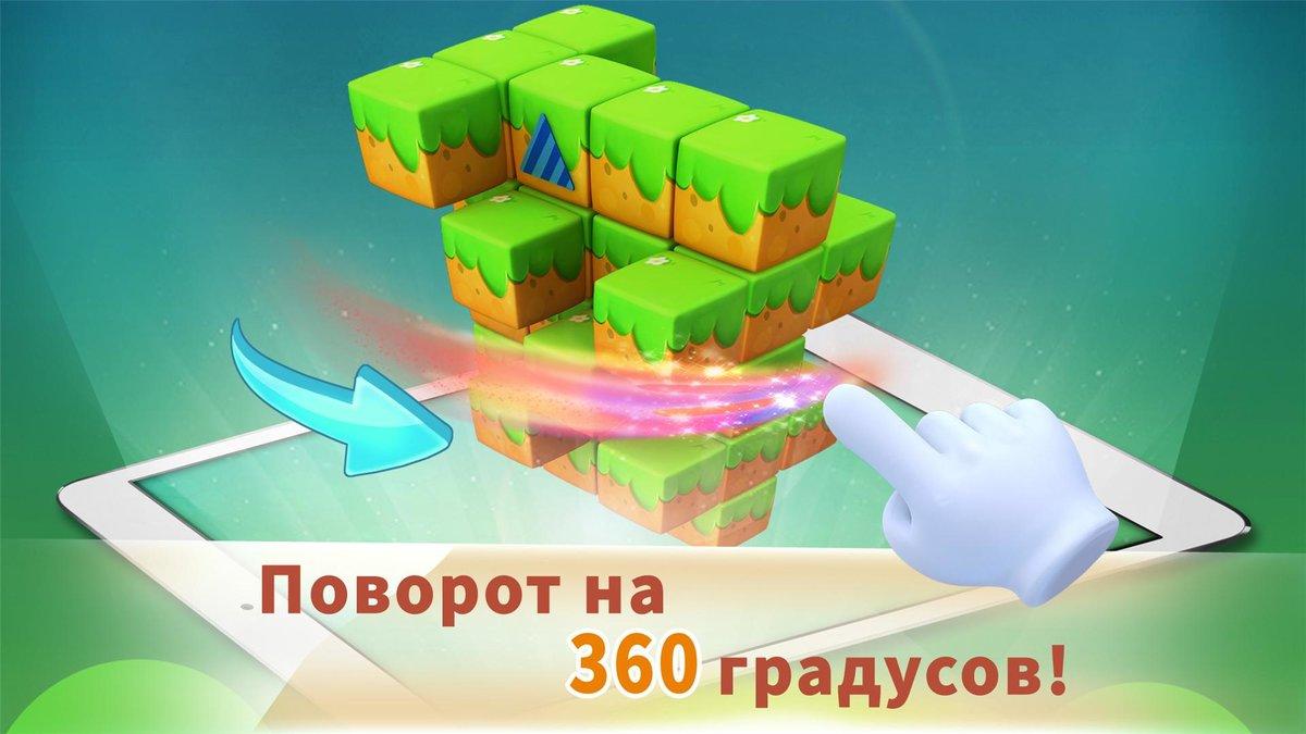 Картинки куб для детей