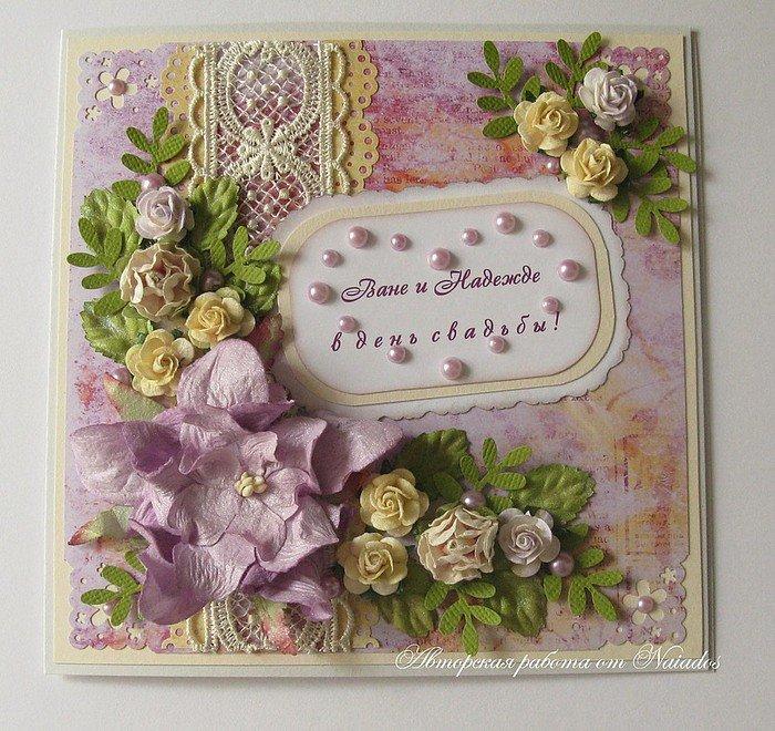 Самые красивые открытки с днем рождения скрапбукинг