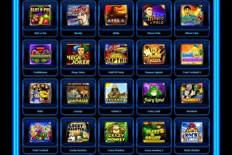 Сайт казино тропез москва казино баккара
