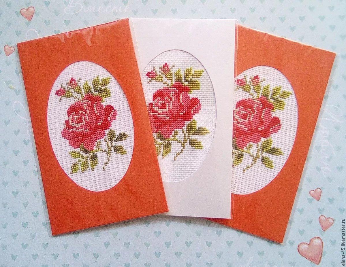 Вышивка в открытках