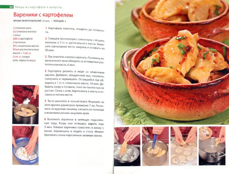 кулинария рецепты в картинках и фотографиях увидеть травмы или
