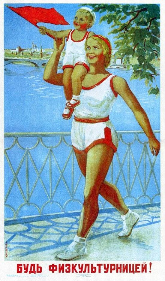 Картинки, ссср открытки спорт