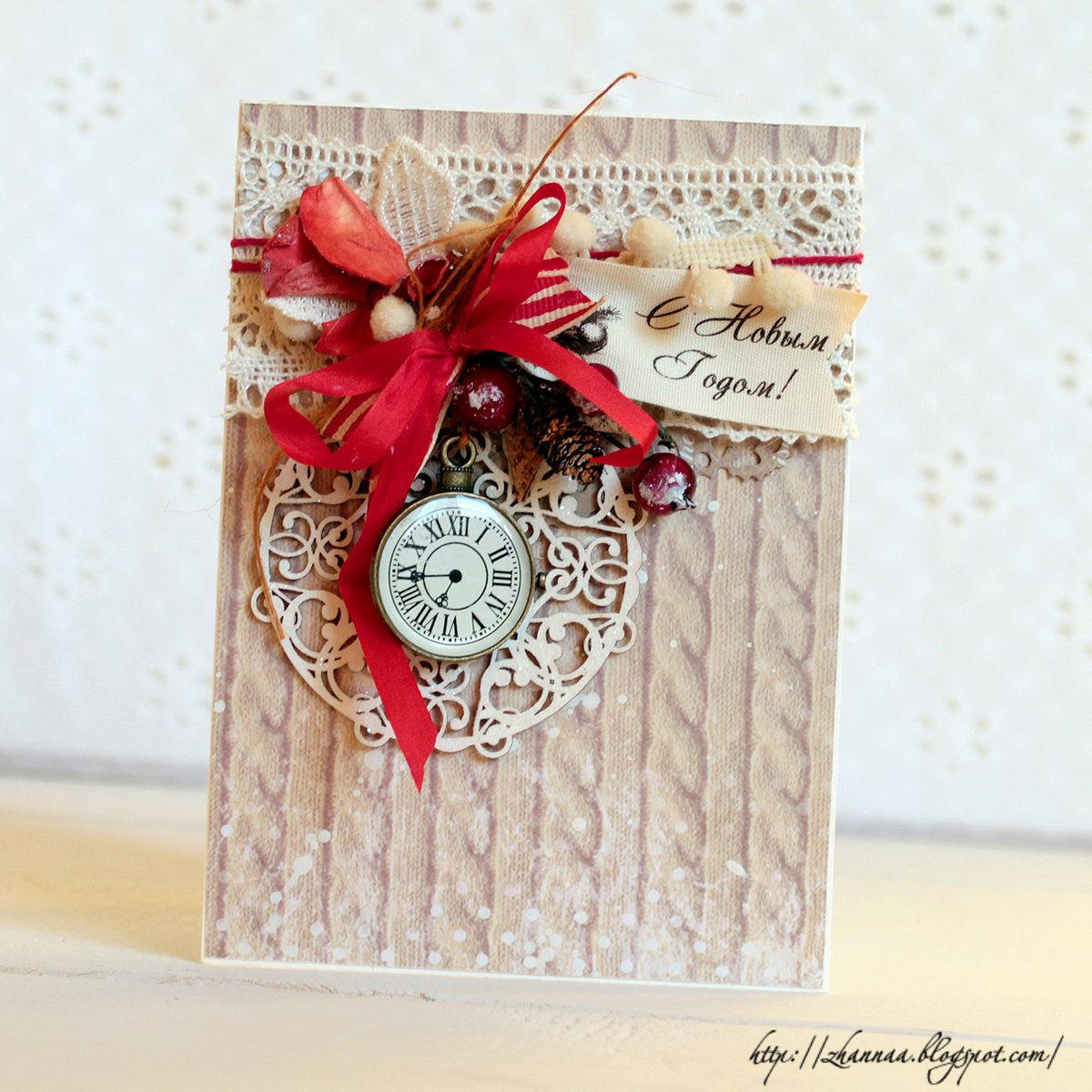 Мая, новогодние и рождественские открытки скрапбукинг