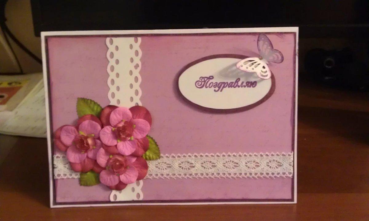 Днем рождения, открытки с днем рождения для начинающих