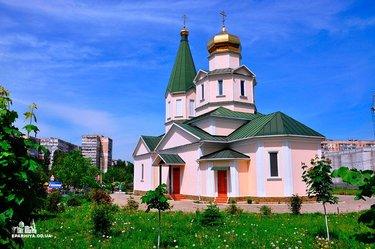храм преподобного сергия радонежского белгород