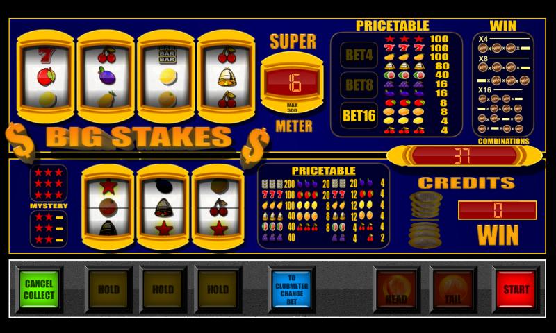 игровые автоматы по большим ставкам