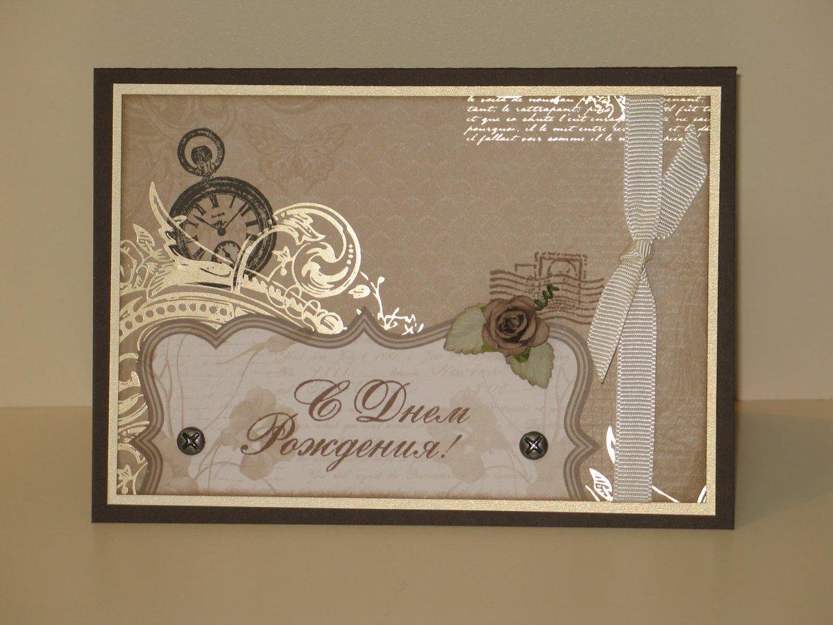 Дизайн открытки с юбилеем мужчине, украсить открытку бантиком