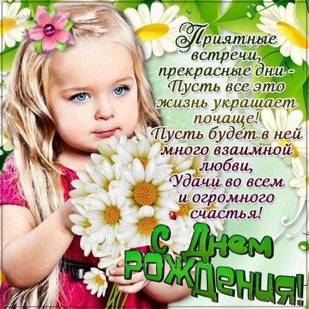 красивое поздравления крестному с днем рождения термобелья