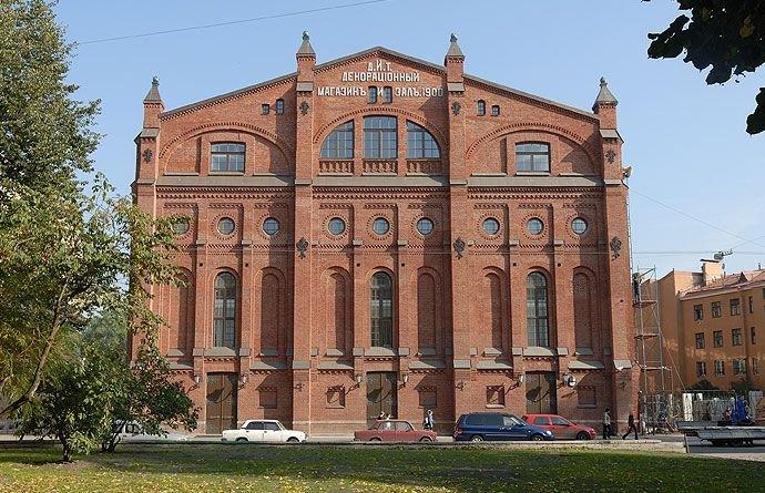 Фасад Концертного зала Мариинского театра
