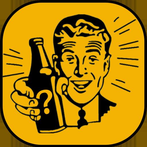 Картинки о пиве смешные