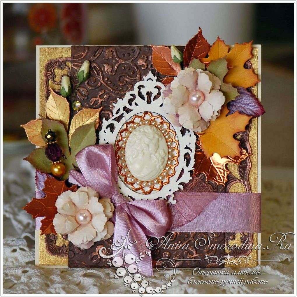 Осенняя открытка на день рождения маме, девушек