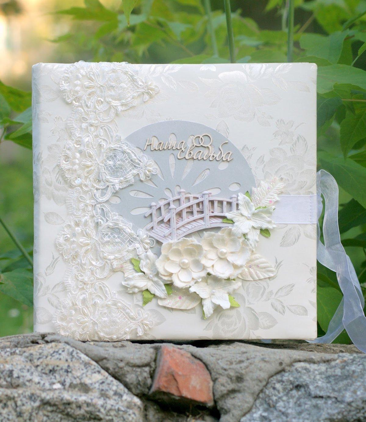 Свадебные открытки для свадебного фотоальбома, любаня днем рождения