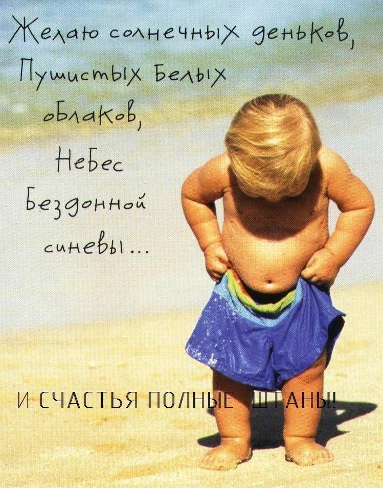 Поздравления с днем рождения мужчине  MirPozdravleniyru